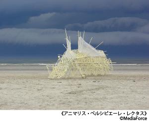 三重県立美術館開館35周年Ⅱ テオ・ヤンセン展